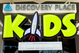 Discovery_Place_Kids_080